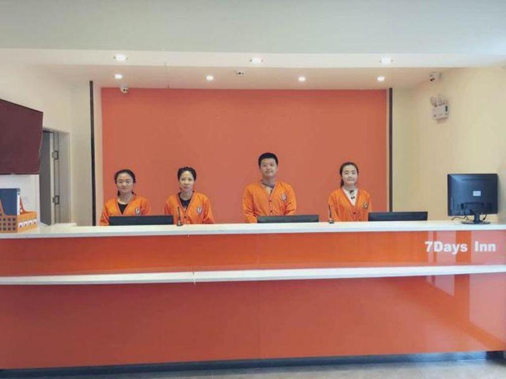 7 Days Inn Wuwei Dongdajie Wenmiao Branch Best Price On 7 Days Inn Wuwei Dongdajie Wenmiao Branch In Wuwei