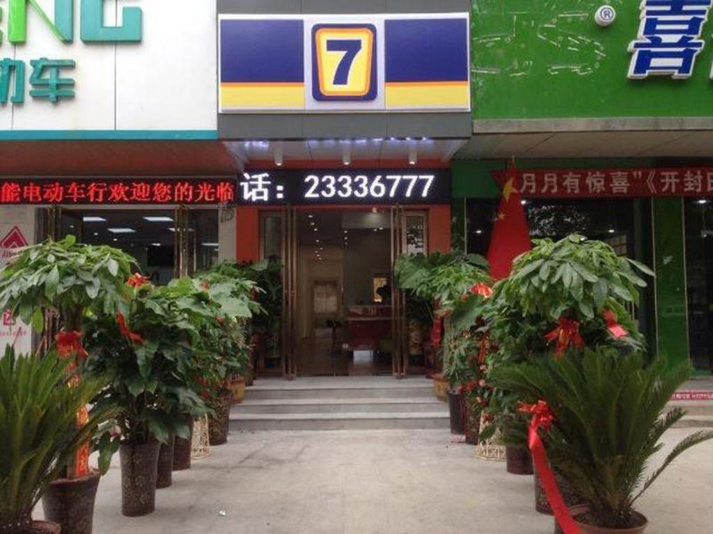 Вход 7 Days Inn Kaifeng Daliang Men Branch