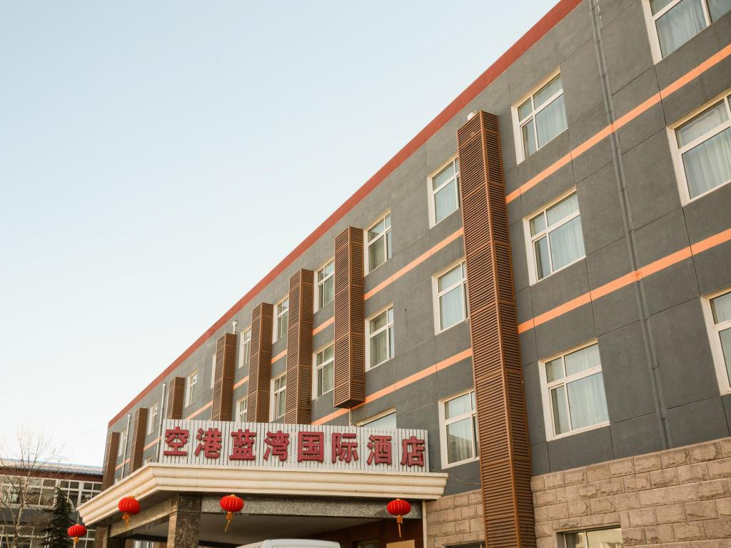 Beijing Lanwan International Airport Hotel