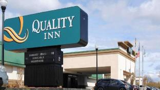 Hotels Near Lal Qila Baltimore Md Best Hotel Rates Near