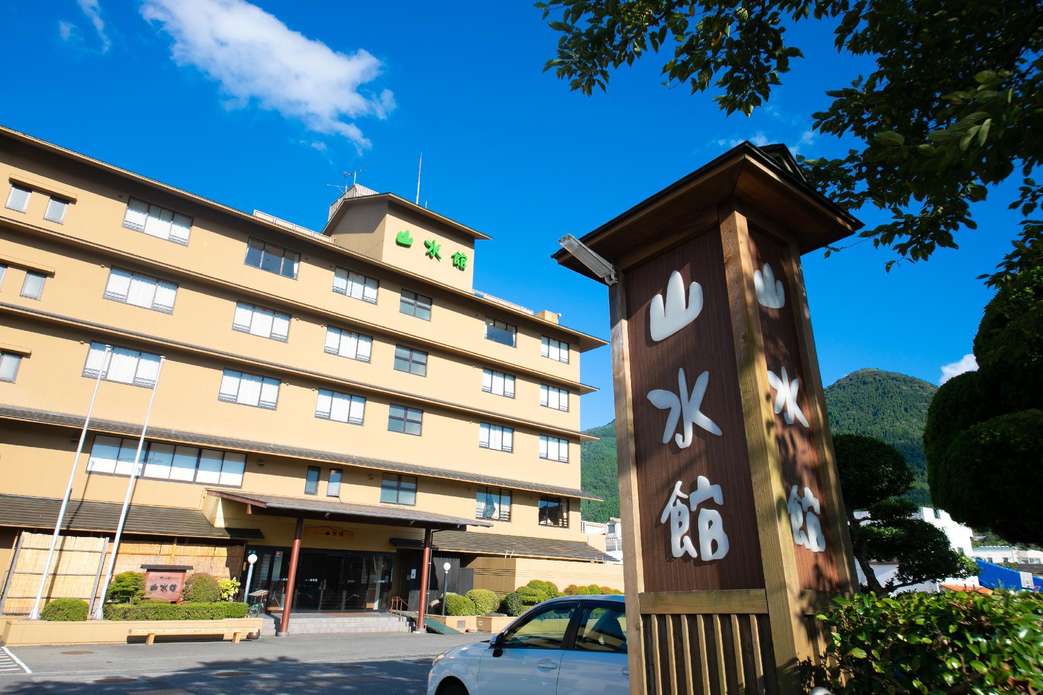 Hotel Yuuhi Oita Oita Japan Healthgain Store