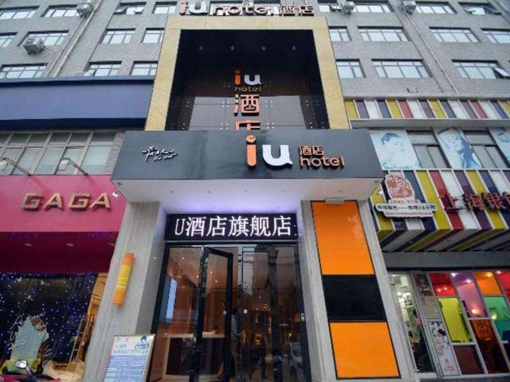 IU Hotel Zhengzhou Lvcheng Square Subway Station Branch