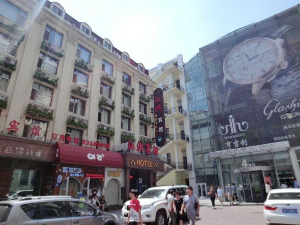 Hotellet indefra Harbin Jiang Hong Hotel