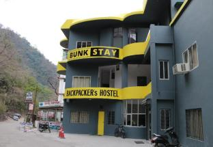 Bunk Stay Hostel Rishikesh