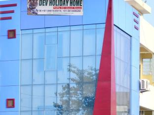 Dev Holiday Home