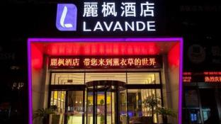 Lavande Hotel Jiaxing Zhongshan East Road Babaiban Branch