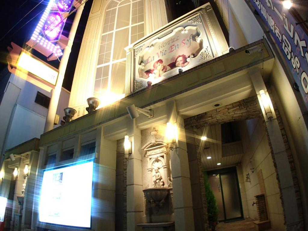 Hotel Osaka La Vie En Soft-Adults Only