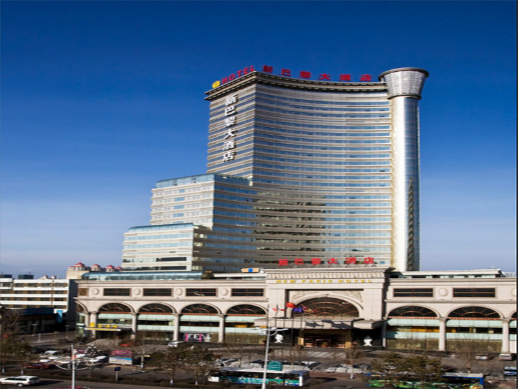 Hotellet indefra Harbin New Paris Hotel