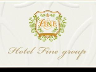 Hotel Fine Garden Oakayama 2 Free Parking - Adult Only