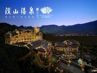Fuzhou Lianjinag Xishan Hotsprings Resort& SPA