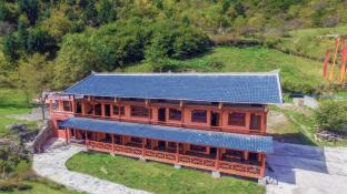 A Bu Lu Zi Eco Lodge