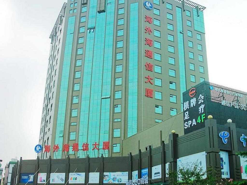 Hangzhou Haiwaihai Communication Hotel