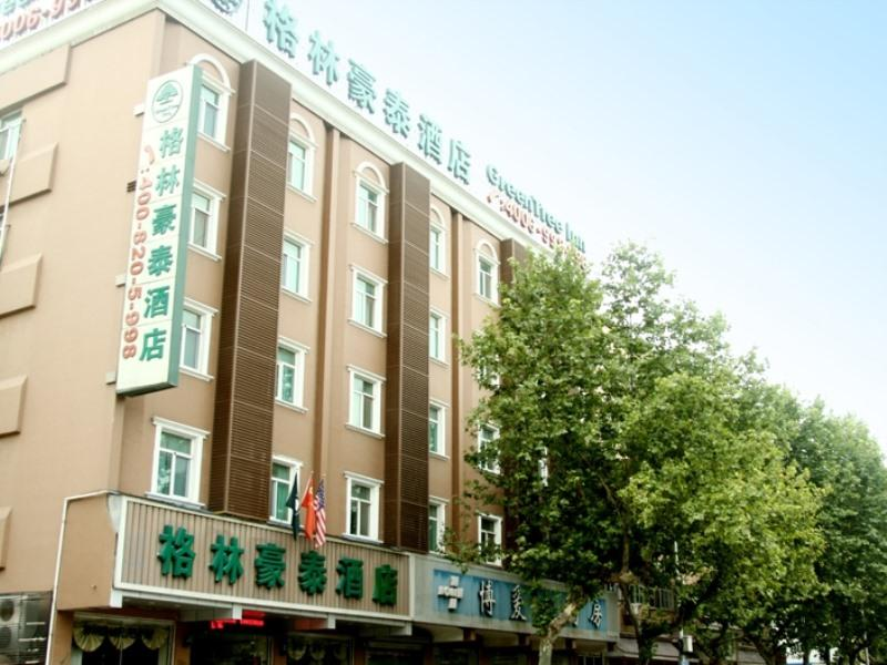 10 best taizhou jiangsu hotels hd photos reviews of hotels in rh agoda com