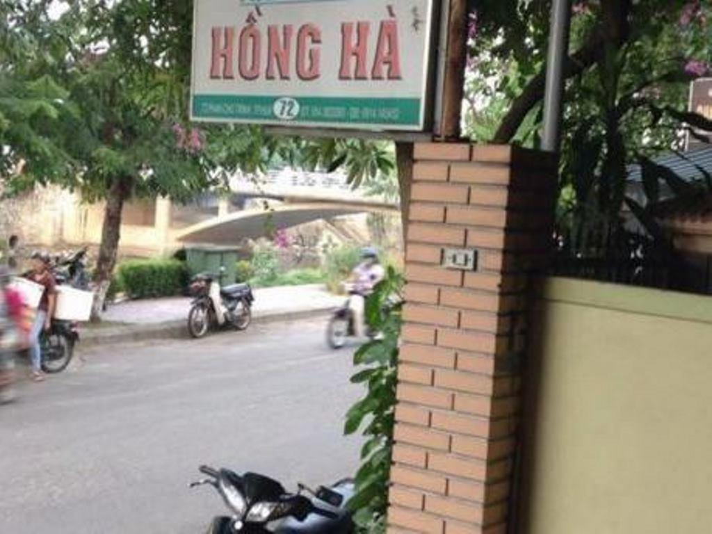 Повече за Hong Ha Guest House