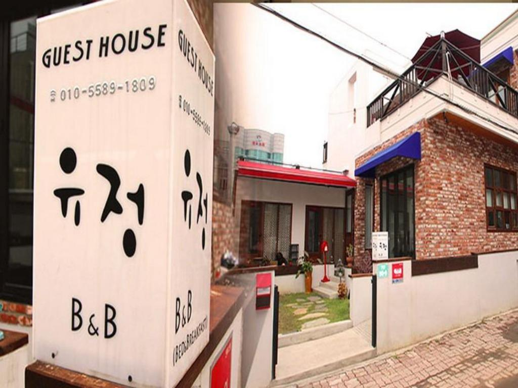 Mere om Yujung B&B Guesthouse