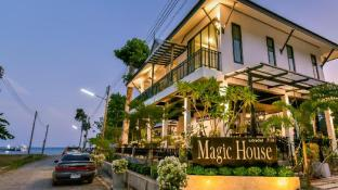 Magic House Resort