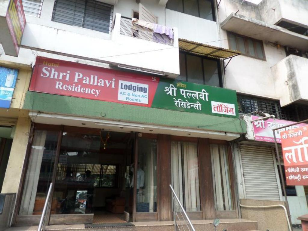 Shree Pallavi Residency