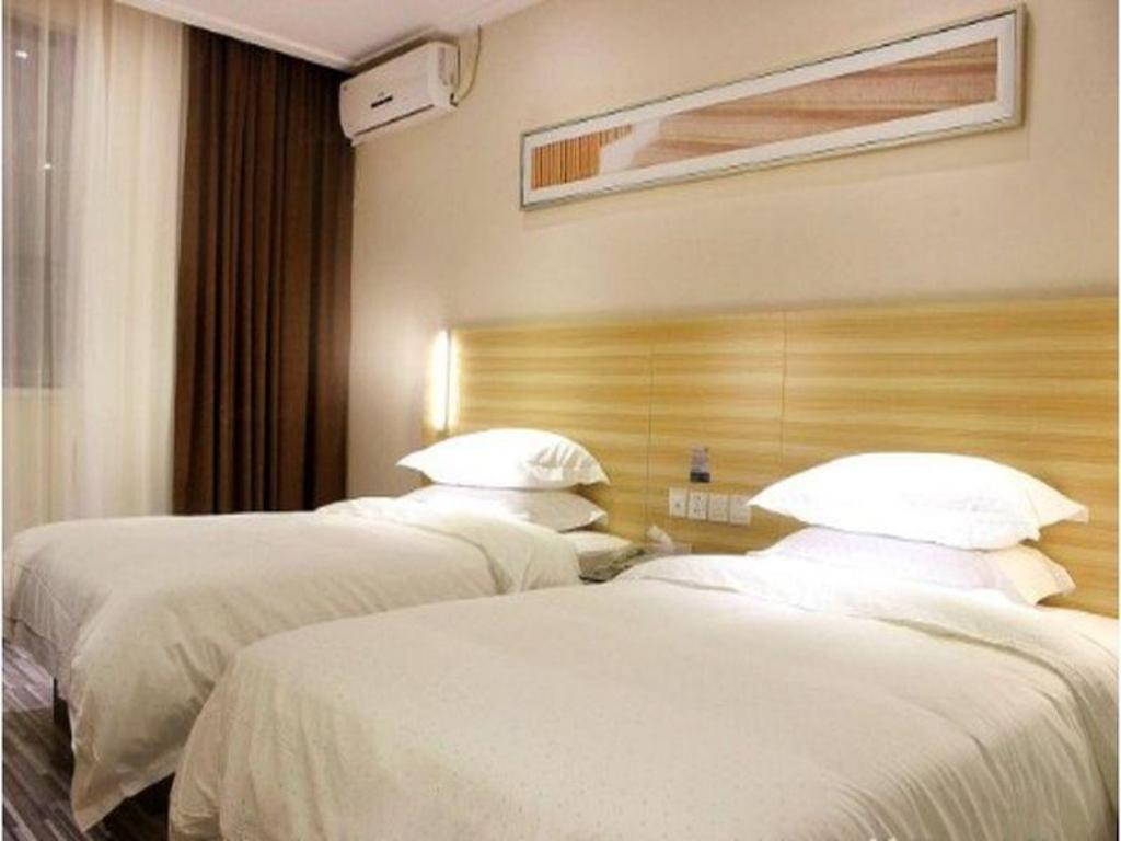Zimmer mit Kingsize Bett - Sonderangebot City Comfort Inn Shenzhen Nanshan Science And Technology Park