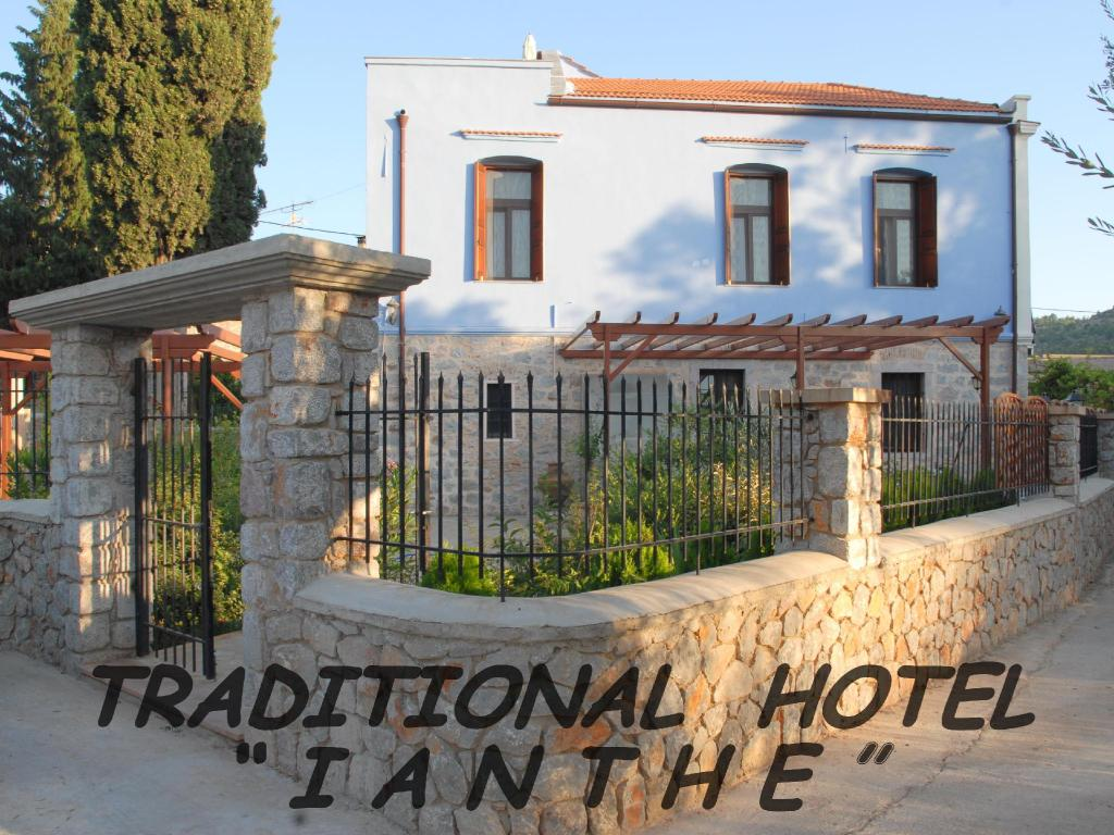 Traditional Boutique Hotel IANTHE