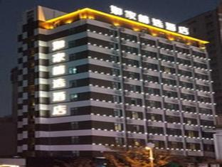 Home Inn Plus Kunming Cui Hu