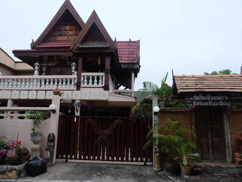 The Guesthouse Chiangmai