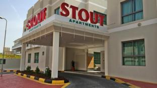 Stout Apartments