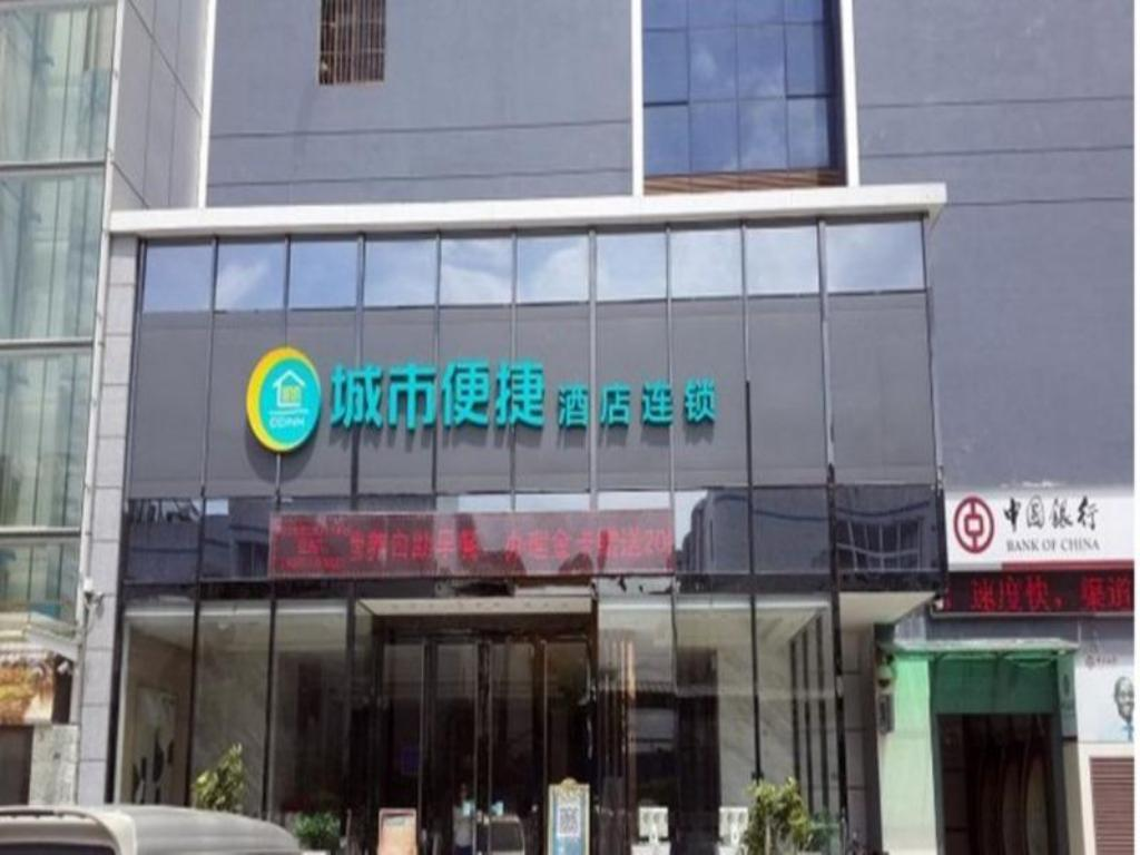 City Comfort Inn Shenzhen Longgang China South City Branch
