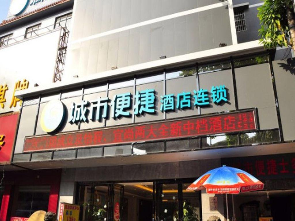 Mere om City Comfort Inn Guangzhou Sanyuanli Metro Station Branch