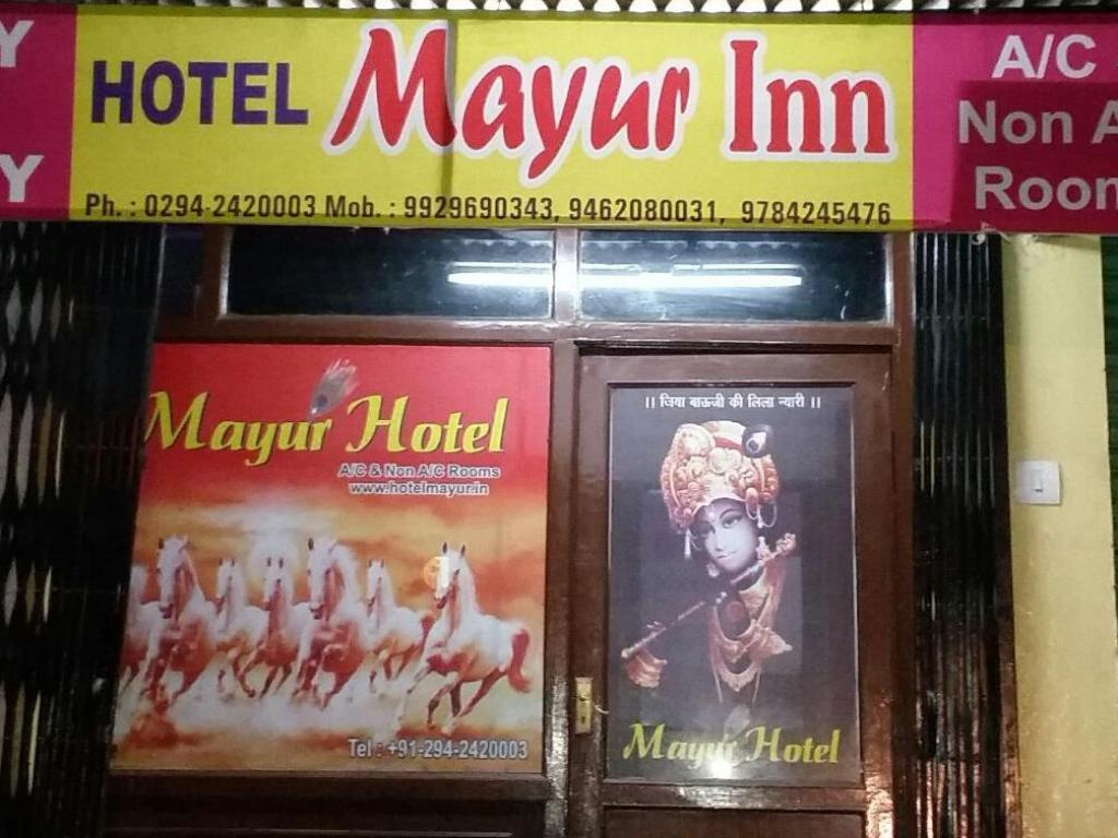Hotellet indefra Hotel Mayur Inn
