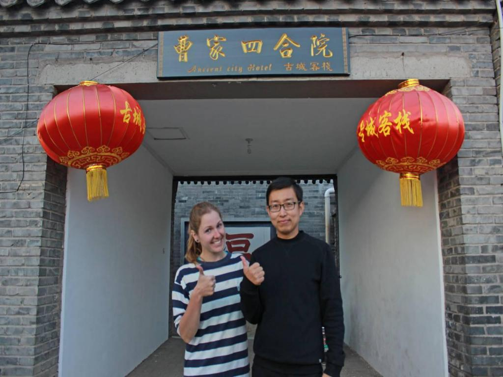 More about Beijing Badaling Great Wall Cao Courtyard Hostel