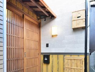 Comfortable House near Fushimi Inari Shrine