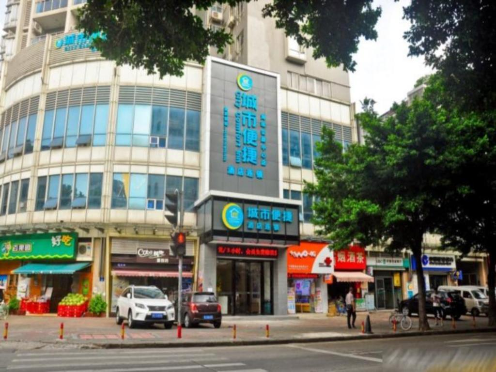 City Comfort Inn Guangzhou Haizhu Exihibiton Center Branch