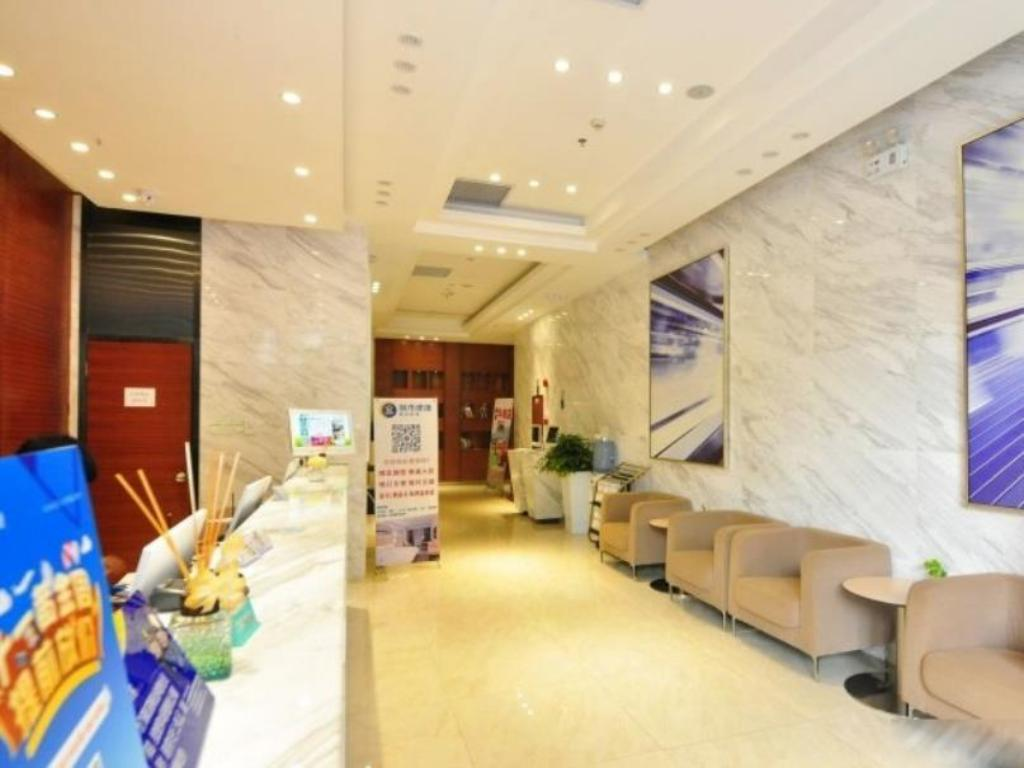 Vestíbulo City Comfort Inn Guangzhou Haizhu Exihibiton Center Branch