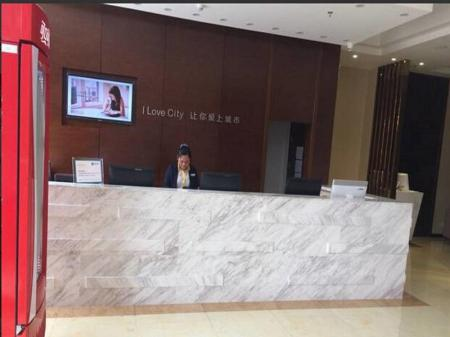 Υποδοχή City Comfort Inn Maoming Jixing Branch