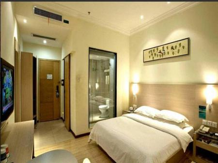 Business King Δωμάτιο City Comfort Inn Maoming Jixing Branch