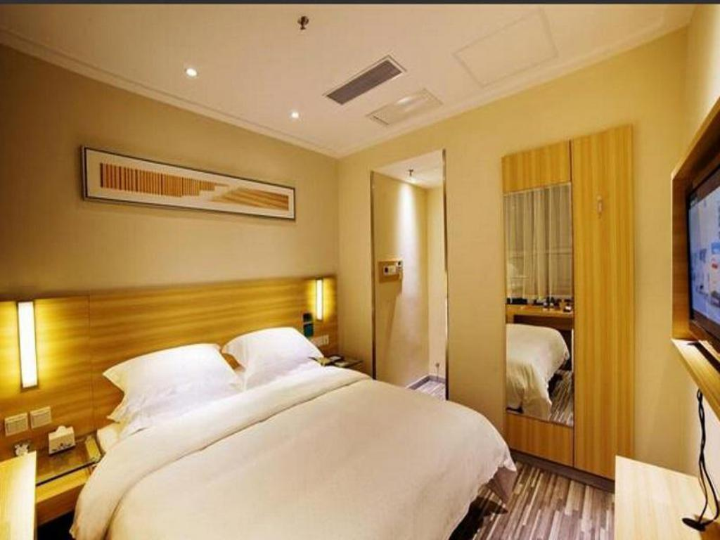 Standard King Δωμάτιο City Comfort Inn Maoming Jixing Branch