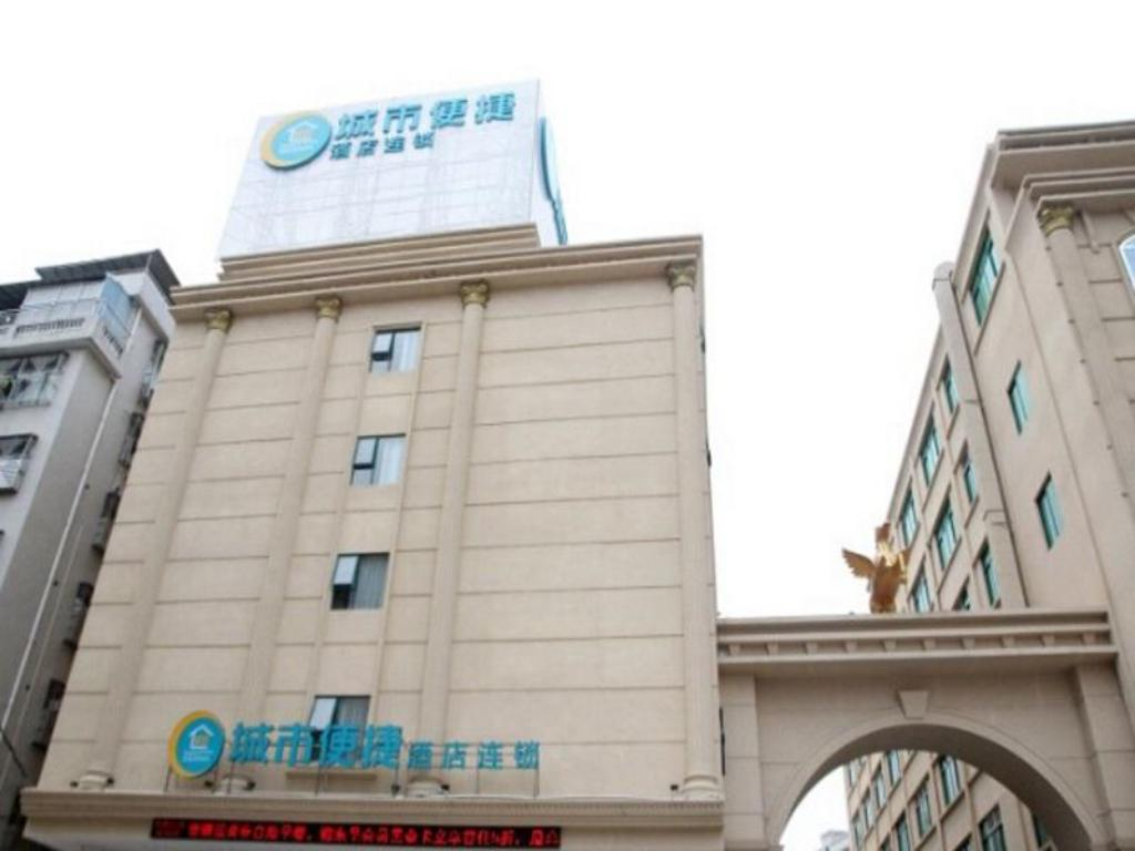 More about City Comfort Inn Gaozhou East Yanjiang Road Branch