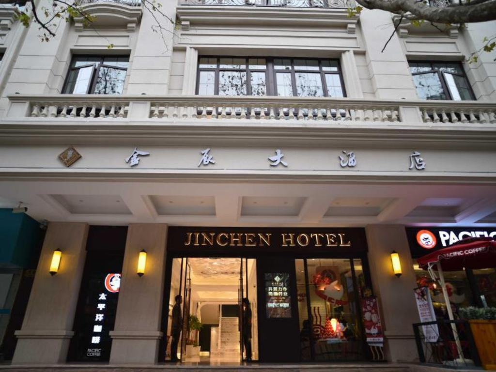 More about Shanghai Jinchen Hotel