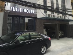 Tulip Hotel - Thanh Xuan
