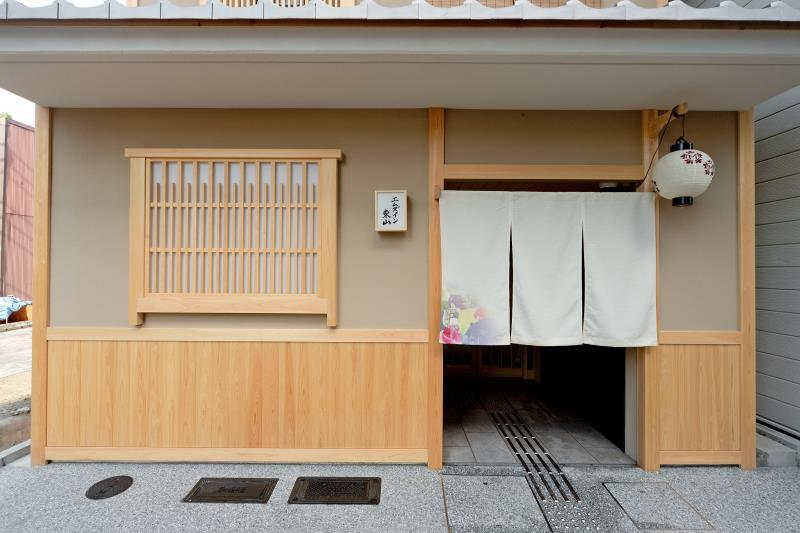 Superior Double Room with Tatami Area