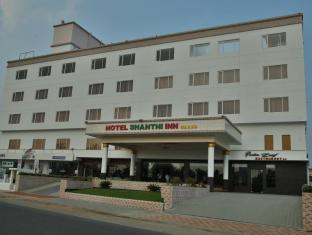 Hotel Shanthi Inn Grand