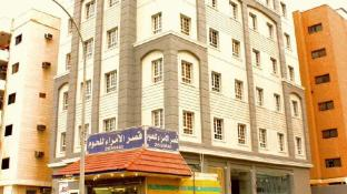 Relax Inn Hotel Apartment Hawally