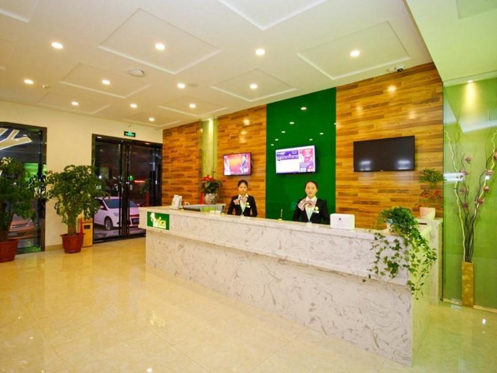 Lobby Vatica Anhui Hefei Heping Road Anhui Textile Mill Station Hotel