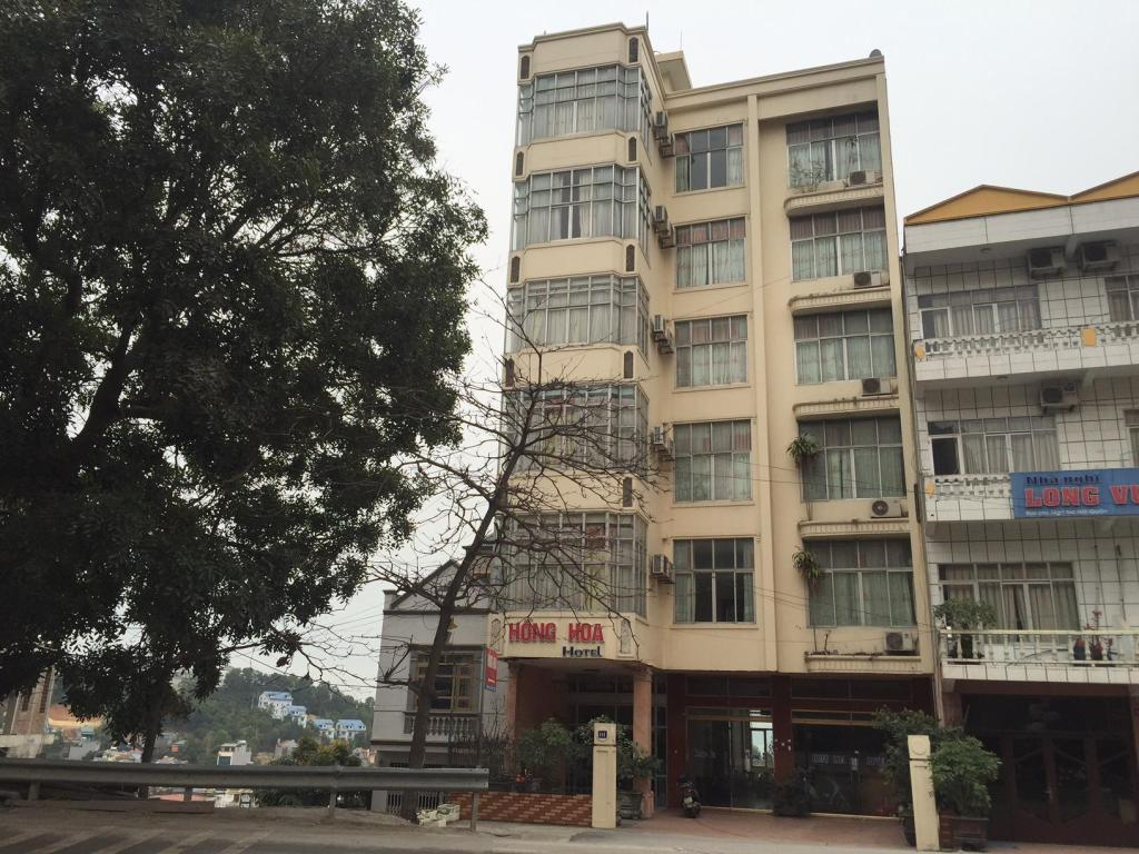 More about Hong Hoa Hotel