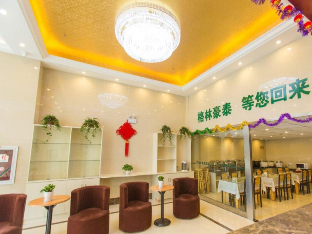 Greentree Inn Taizhou New District Hospital Of Renmin