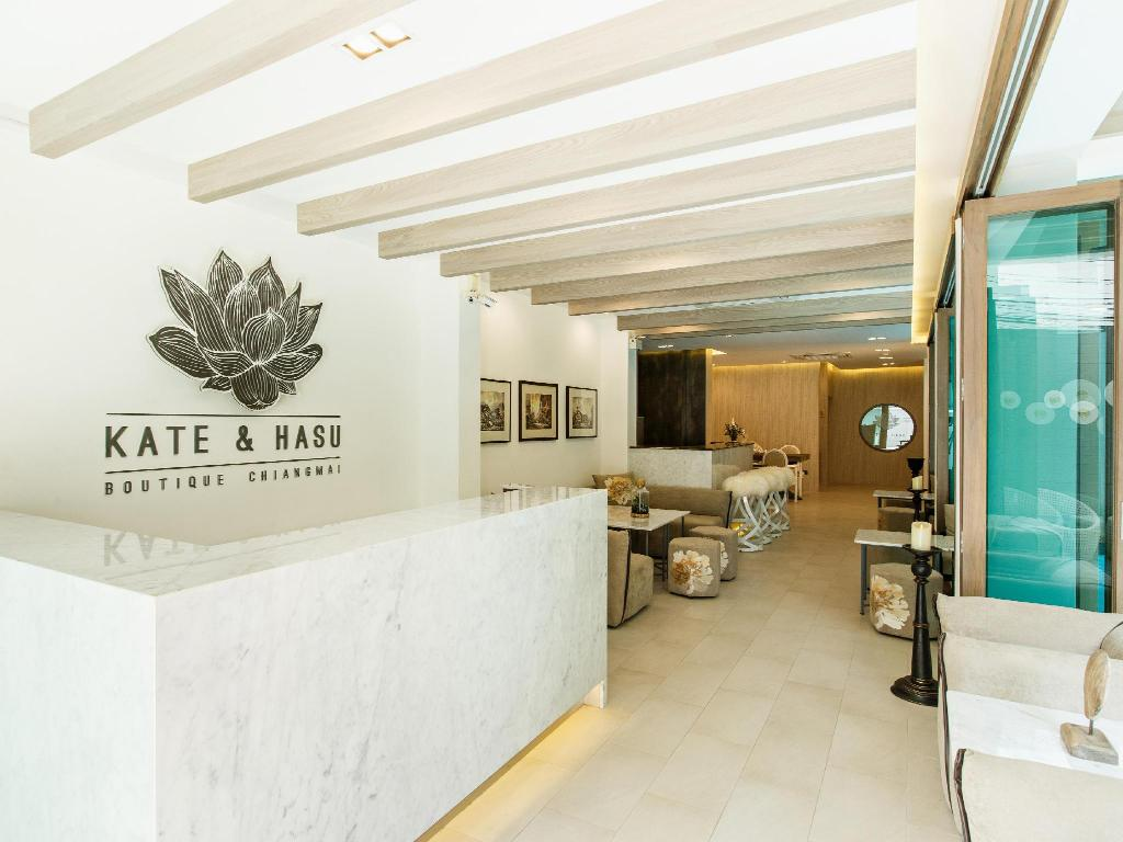 Lobby Kate and Hasu Boutique Chiangmai