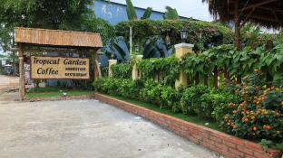 Tropical Garden Homestay