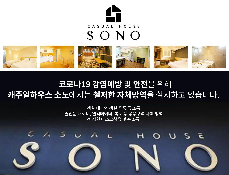 Sono Business Hotel, Daegu | Da 16 € | Offerte Agoda