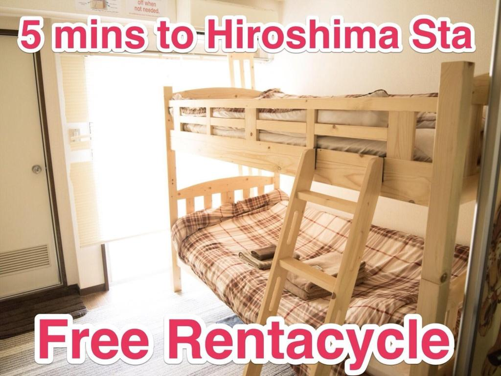 Casa Viento Stay Inn Hiroshima Central 503