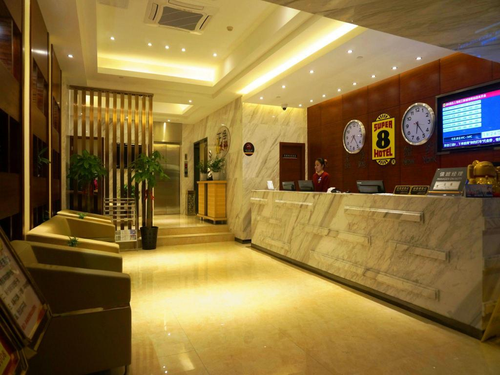 Reception Super 8 Hotel Shanghai Songjiang Xincheng Subway Station Branch